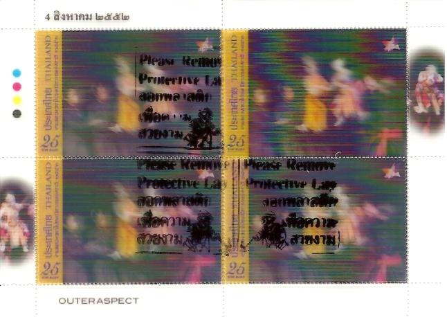 3d stamp