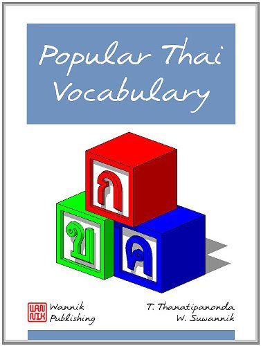 Popular Thai Vocabulary